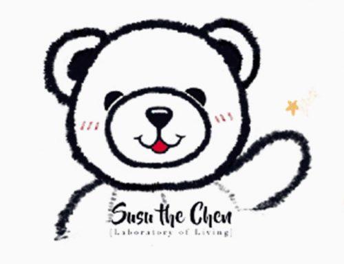 SusutheChen生活實驗室 / 為什麼是一隻熊?